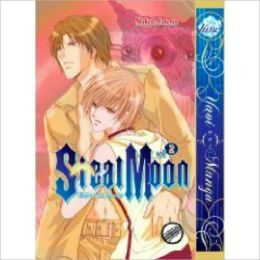 Steal Moon, Volume 2 (Yaoi)