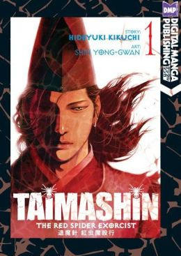 Taimashin: The Red Spider Exorcist, Volume 1