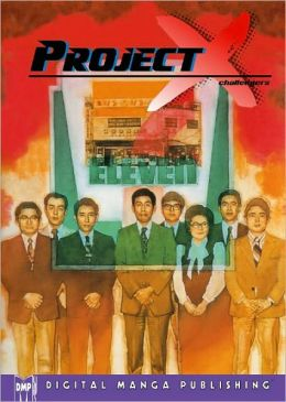 Project X: Challengers: Seven Eleven