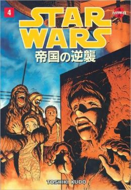 Star Wars: The Empire Strikes Back: Manga, Volume 4
