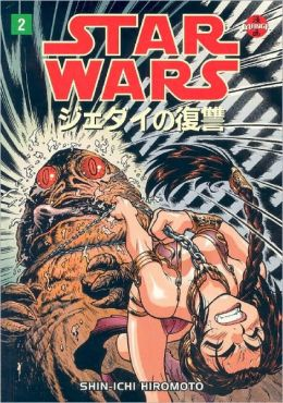Star Wars: Return of the Jedi: Manga, Volume 2