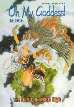 Oh My Goddess! Volume 11: The Devil in Miss Urd