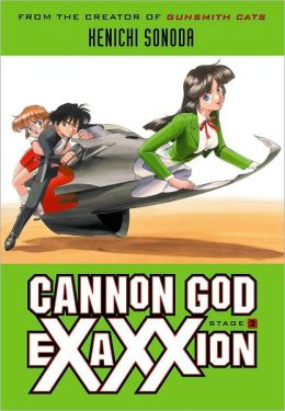 Cannon God Exaxxion Stage 2