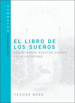 El Libro De Los Suenos: The Dreams Book