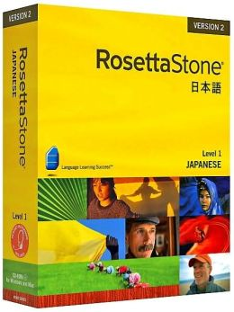 Rosetta Stone Japanese Level 1 Personal Edition