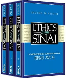 Ethics from Sinai: A Wide-Ranging Commentary on Pirkei Avos
