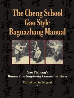 The Cheng School Gao Style Baguazhang Manual: Gao Yisheng's Bagua Twisting-Body Connected Palm