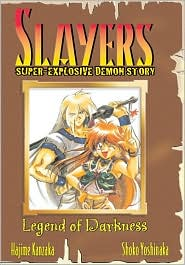 Slayers Super-Explosive Demon Story 1 : Legend Of Darkness