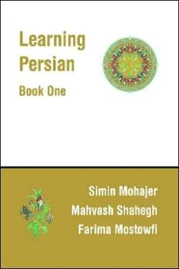 Learning Persian (Farsi): Book One