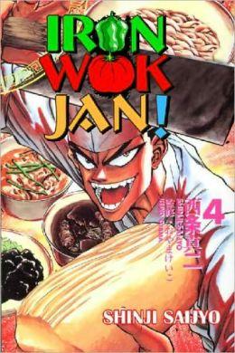 Iron Wok Jan, Volume 4