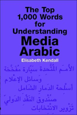The Top 1,000 Words for Understanding Media Arabic