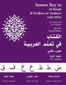 Answer Key to Al-Kitaab Fii Ta Callum al-CArabiyya: A Textbook for Arabic: Part Two