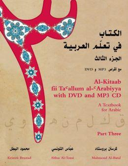 Al-Kitaab fii Ta callum al-cArabiyya with DVD and MP3 CD: A Textbook for Arabic, Part Three