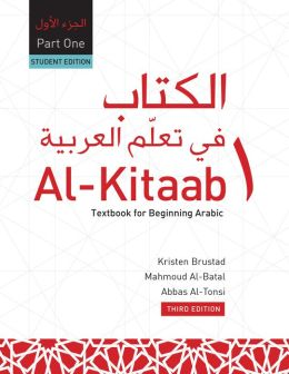 Al-Kitaab fii Ta callum al-cArabiyya: A Textbook for Beginning Arabic: Part One