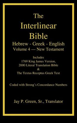 Interlinear Hebrew-Greek-English Bible, New Testament, Volume 4 Of 4 Volume Set, Case Laminate Edition