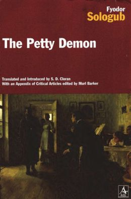 The Petty Demon