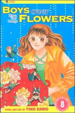 Boys Over Flowers, Vol. 8: Hana Yori Dango