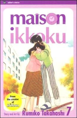 Maison Ikkoku, Volume 7: Intensive Care
