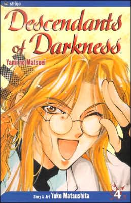 Descendants of Darkness, Volume 4: Yami no Matsuei