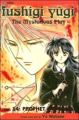 Fushigi Yugi, Volume 14
