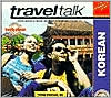 Traveltalk: Korean