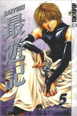 Saiyuki, Volume 5