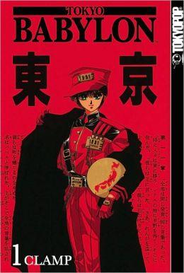 Tokyo Babylon, Volume 1