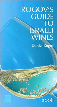 Rogov's Guide to Israeli Wines, 2008