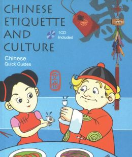Chinese Etiquette and Culture