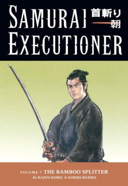 Samurai Executioner, Volume 7