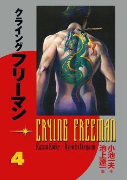 Crying Freeman, Volume 4