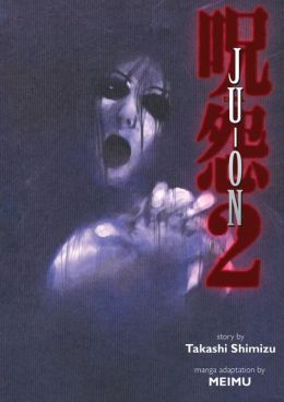 Ju-On, Volume 2