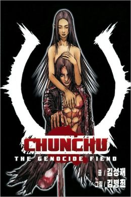 Chunchu: The Genocide Fiend, Volume 3