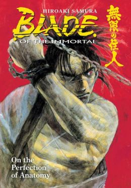 Blade of the Immortal, Volume 17: On the Perfection of Anatomy