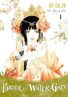 Bride of the Water God, Volume 1