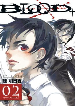 Blood+, Volume 2 (Manga)