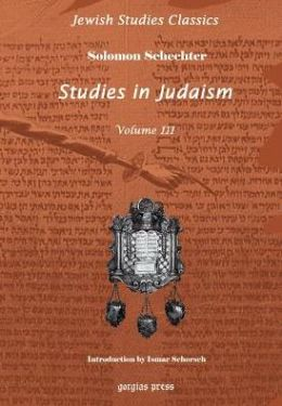 Studies In Judaism