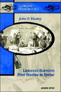 Leshono Suryoyo: First Studies in Syriac