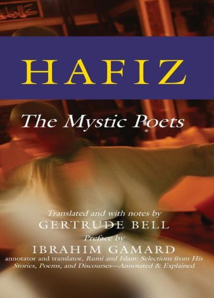 Hafiz: The Mystic Poets