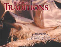 2007 Jewish Tradition Wall Calendar