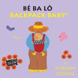 Be Ba Lo/ Backpack Baby