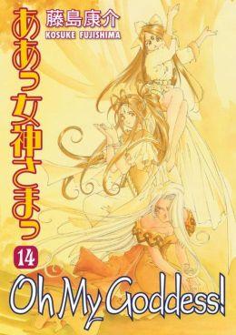 Oh My Goddess!, Volume 14