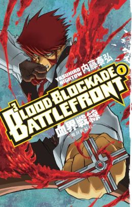 Blood Blockade Battlefront, Volume 1