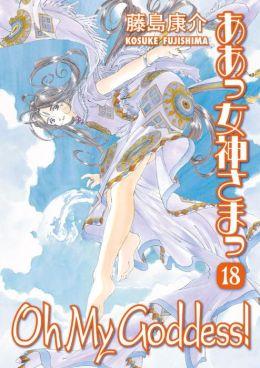 Oh My Goddess!, Volume 18