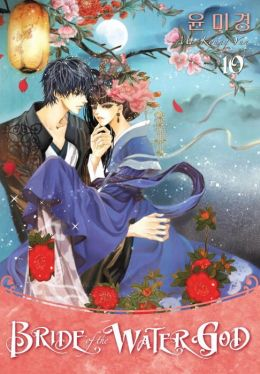 Bride of the Water God, Volume 10