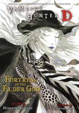 Vampire Hunter D, Volume 18: Fortress of the Elder God