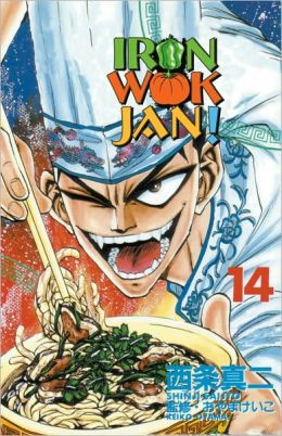 Iron Wok Jan, Volume 14