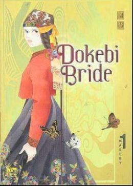 Dokebi Bride, Volume 1