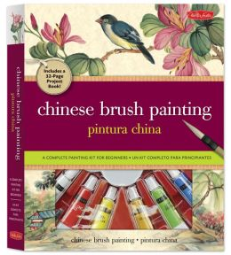 Chinese Brush Painting: A complete painting kit for beginners