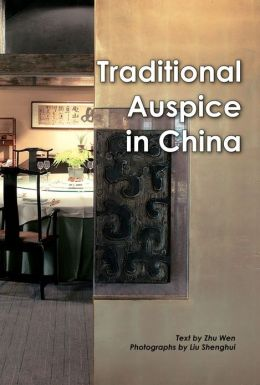 Chinese Motifs of Good Fortune: Discovering China